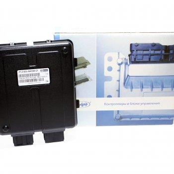 Центральный блок кузовной электроники 2190-3840080-21 ИУ