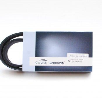 Ремень Cartronic 6PK698, CRTR0090201 Ref.1987946034