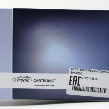 Ремень Cartronic 6PK1030, CRTR0118526