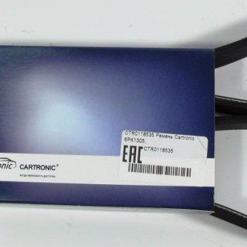 Ремень Cartronic 6PK1305, CRTR0118535