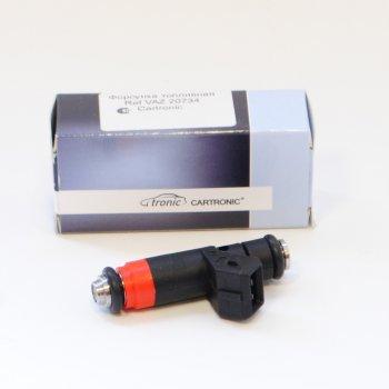 Форсунка топливная 20734 VAZ-20734 Cartronic CRTR0090248