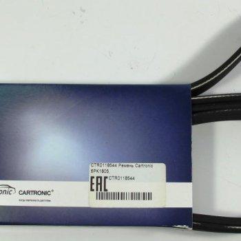 Ремень Cartronic 6PK1805, CRTR0118544