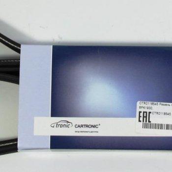 Ремень Cartronic 6PK1930, CRTR0118545