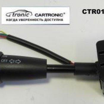 Переключатель подрулевой (света) Cartronic CRTR0119195 Ref.96540684
