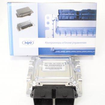 Контроллер М75 Э21126-1411020-42 (231.3765 000-01) ИУ
