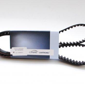 Ремень Cartronic 136зуб, CRTR0090190 (Зубчатый HTD 1295/9,525/M25 , ref.1987949044)