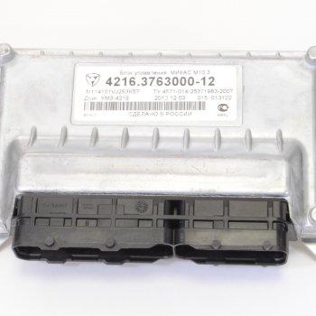 Блок управления М10.3  4216.3763000-12 ИУ