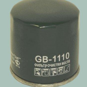 Фильтр масляный GB-1110