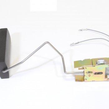 Датчик уровня топлива Cartronic CRTR0069336 (KSFLS-242)
