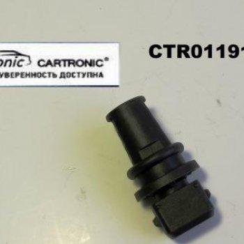Датчик температуры воздуха Cartronic CRTR0119188 Ref.96183228