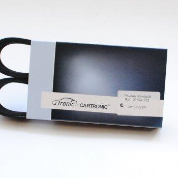 Ремень Cartronic 6PK737 (6PK736), CRTR0090196 Ref.1987947932)