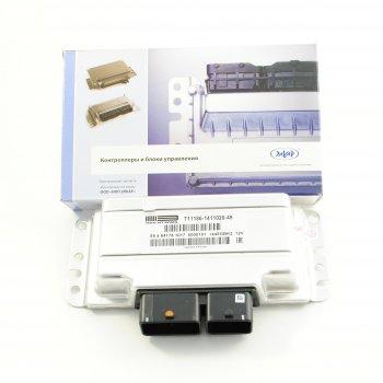 Контроллер М74 Т11186-1411020-49 ИУ