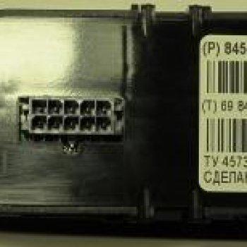 Модуль двери водителя 8450101017  ИУ
