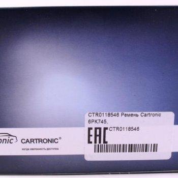 Ремень Cartronic 6PK745, CRTR0118546