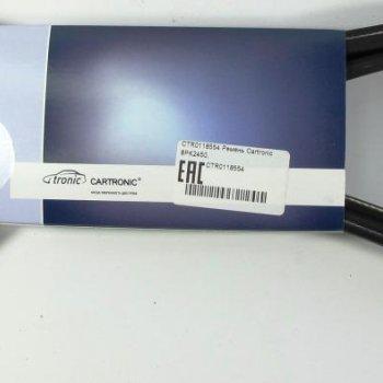 Ремень Cartronic 8PK2450, CRTR0118554