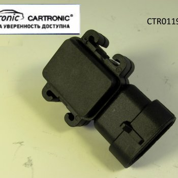 Датчик абсолютного давления Cartronic CRTR0119175 Ref.16255839