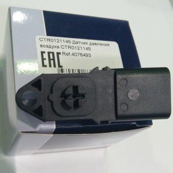 Датчик давления воздуха Cartronic CRTR0121145 Ref.4076493