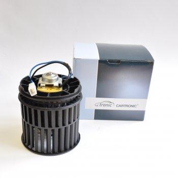 Вентилятор отопителя Cartronic CRTR0101505 2110-8101078 Ref.