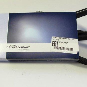 Ремень Cartronic 6PK1039, CRTR0118527
