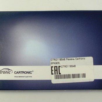 Ремень Cartronic 6PK905, CRTR0118548