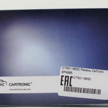 Ремень Cartronic 6PK995, CRTR0118550
